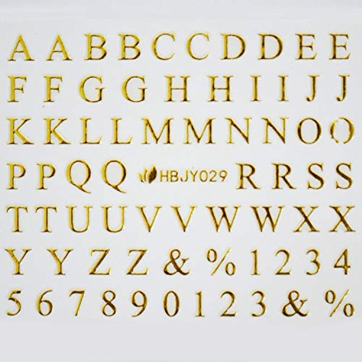排除略す運ぶアルファベットやメッセージ柄のネイルシール (ローマン大文字GOLD)
