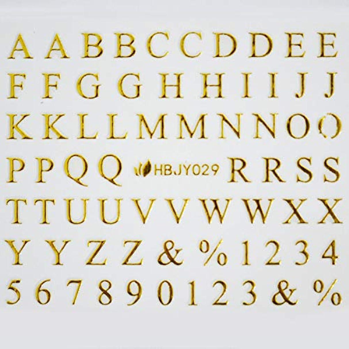 バス汚染された落ち着くアルファベットやメッセージ や 筆記体 や 数字 の ネイルシール ネイルステッカー (ローマン体大文字GOLD)