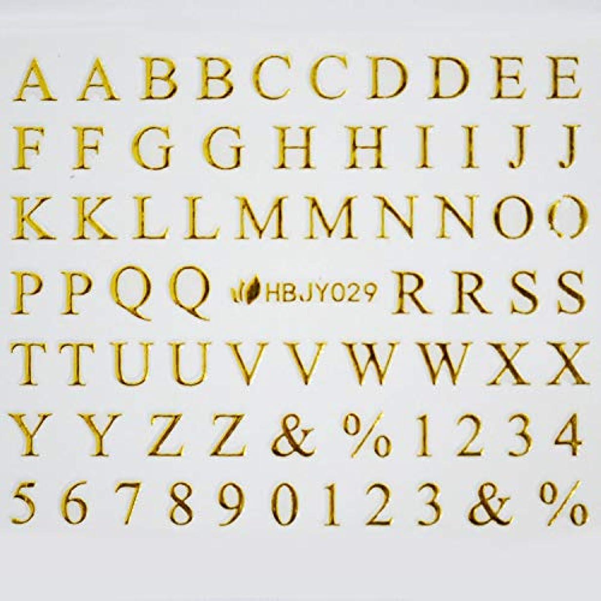 アルファベットやメッセージ柄のネイルシール (ローマン大文字GOLD)