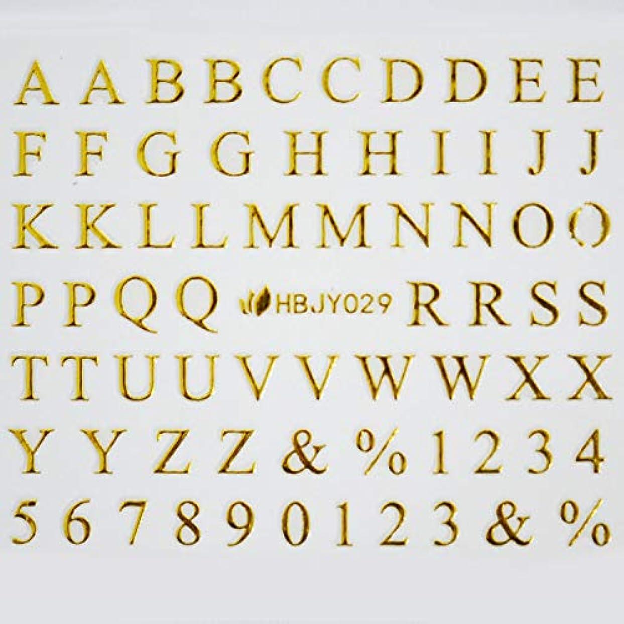 靴下約トロリーアルファベットやメッセージ や 筆記体 や 数字 の ネイルシール ネイルステッカー (ローマン体大文字GOLD)