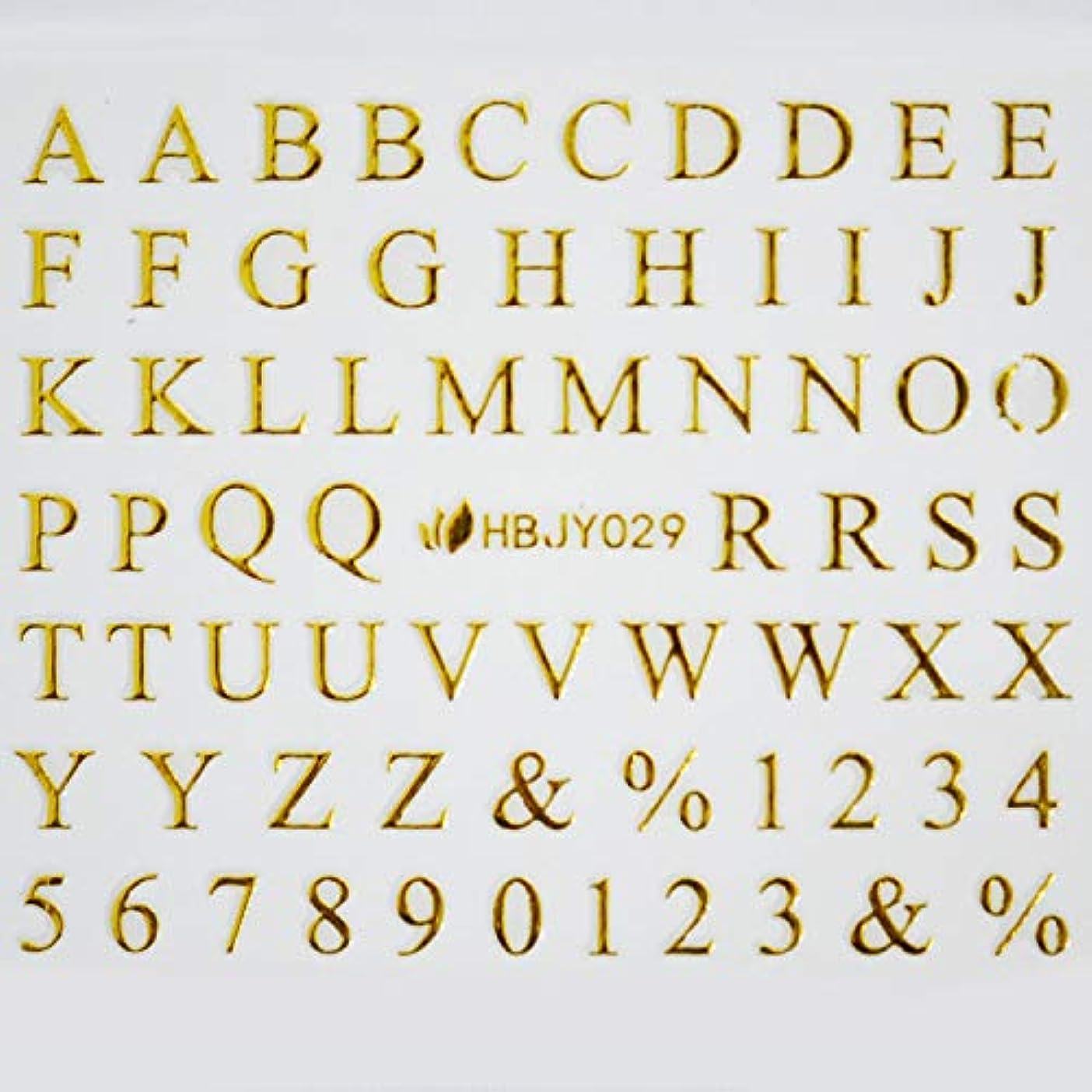 固体ハッピー成果アルファベットやメッセージ や 筆記体 や 数字 の ネイルシール ネイルステッカー (ローマン体大文字GOLD)