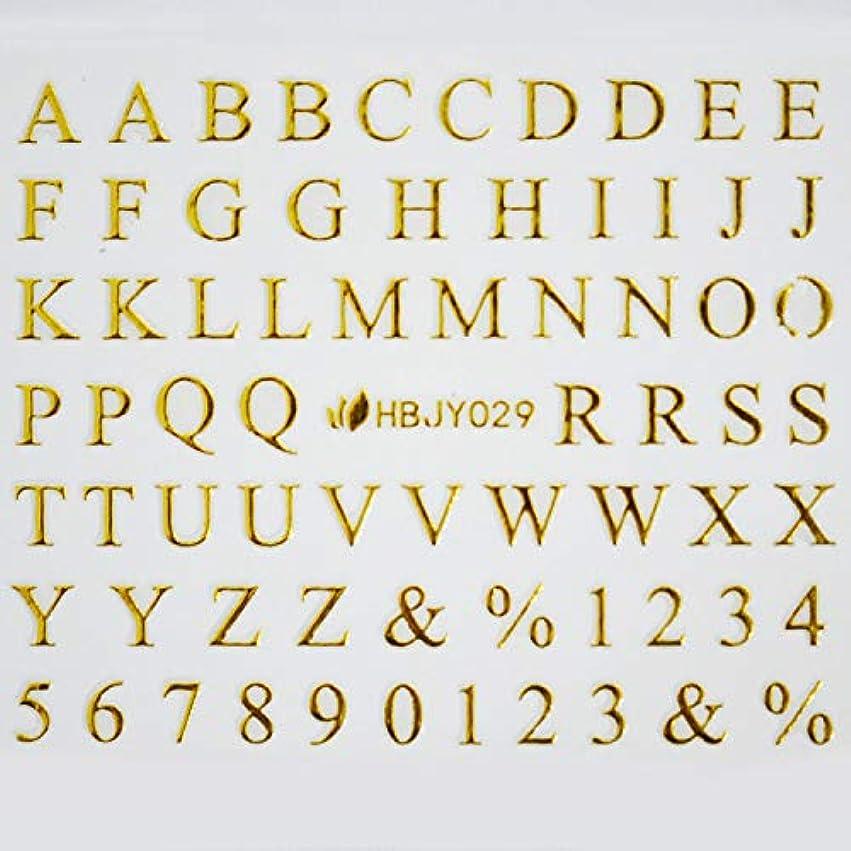 型飛行場梨アルファベットやメッセージ柄のネイルシール (ローマン大文字GOLD)
