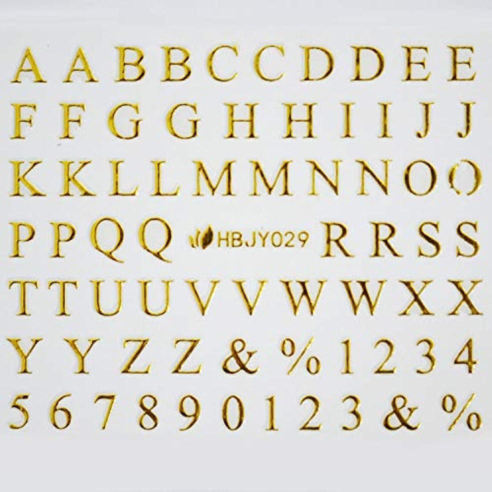 契約するキリン風アルファベットやメッセージ や 筆記体 や 数字 の ネイルシール ネイルステッカー (ローマン体大文字GOLD)