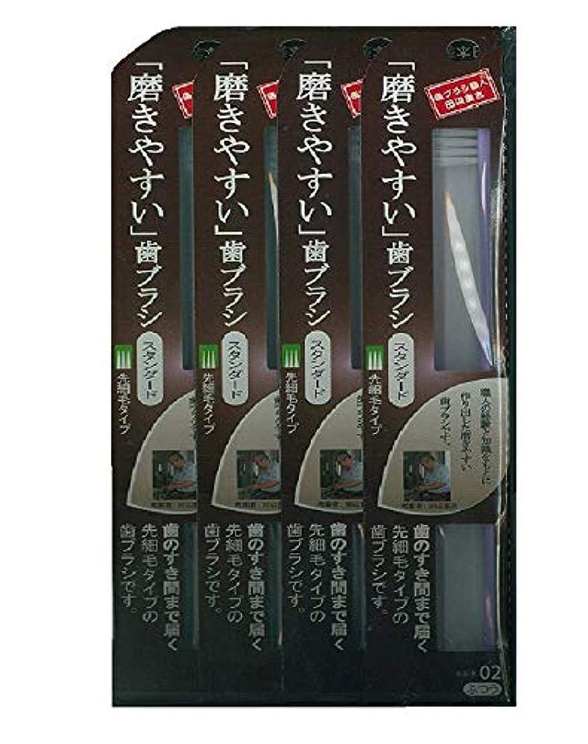 ますます主レバー歯ブラシ職人 田辺重吉 磨きやすい歯ブラシ スタンダード 先細毛タイプ LT-02(1本×4個セット)