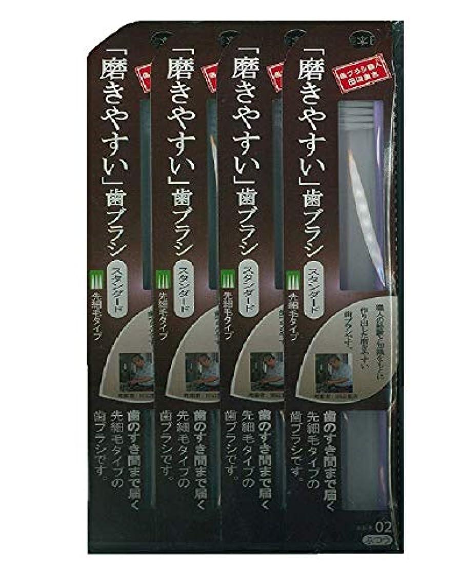 メドレー主張する花歯ブラシ職人 田辺重吉 磨きやすい歯ブラシ スタンダード 先細毛タイプ LT-02(1本×4個セット)