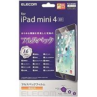 エレコム 保護フィルム iPad mini4対応 衝撃吸収 指紋防止 ブルーライトカット 高硬度9H フッ素コート 高光沢 TB-A17SFLMFG