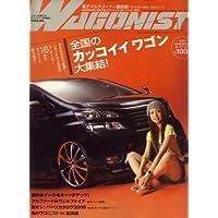 WAGONIST (ワゴニスト) 2008年 10月号 [雑誌]
