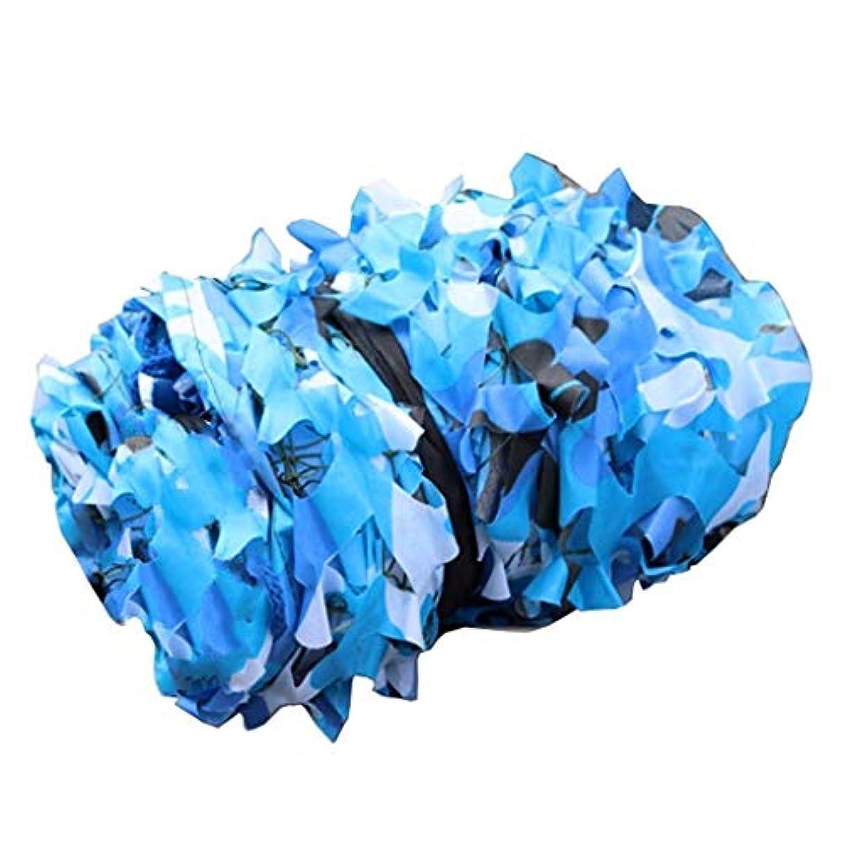 黙認する進化フライトオックスフォードクロス迷彩ネット、耐紫外線シェード、防水シート迷彩ネッティングアーミーメッシュ、日よけ飾り用ブラインド、ウッドランド、キャンプ、撮影、写真撮影、ジャングル ZHAOFENGMING (Color : Blue, Size : 6X8M)