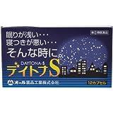 【指定第2類医薬品】デイトナS 12カプセル