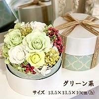 電報 結婚式 フラワー電報 誕生日 お悔やみ 合格祝い プリザーブドフラワー お祝い ラウンドフラワーボックス (グリーン系)