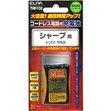 エルパ(ELPA) コードレス電話機・子機用充電池(シャープ対応) THB-102 家電 パソコン周辺機器 電話機・ファックス [並行輸入品]