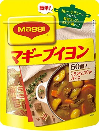 ネスレ日本 マギー ブイヨン袋 4g*50コ入