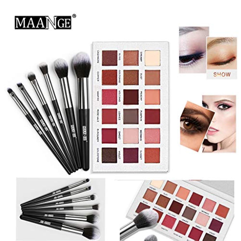 行う頻繁に省Akane アイシャドウパレット 人気 MAANGE 気質的 綺麗 おしゃれ ファッション チャーム ブラシ付き 防水 魅力的 長持ち 持ち便利 Eye Shadow (18色+6本ブラシ) MAG5732