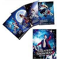【Amazon.co.jp限定】 グレイテスト・ショーマン ブルーレイ&DVD