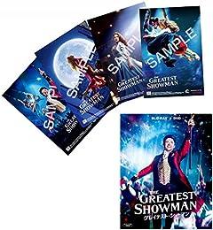 【Amazon.co.jp限定】 グレイテスト・ショーマン ブルーレイ&DVD (オリジナルアートカード4枚セット付) [Blu-ray]