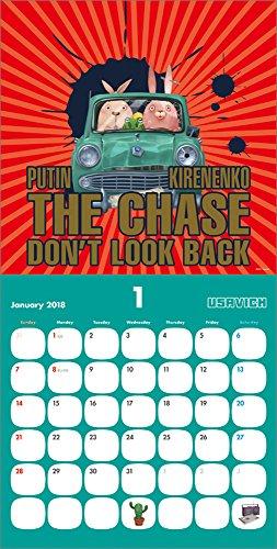 ウサビッチ 2018年 カレンダー 壁掛け CL-806