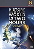 History of the World in Two Hours [DVD] [Import]