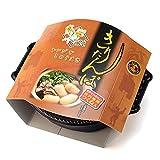 レンジでチンするきりたんぽ鍋【1人前】 秋田県郷土料理 比内地鶏スープ お鍋 簡単調理 電子レンジ