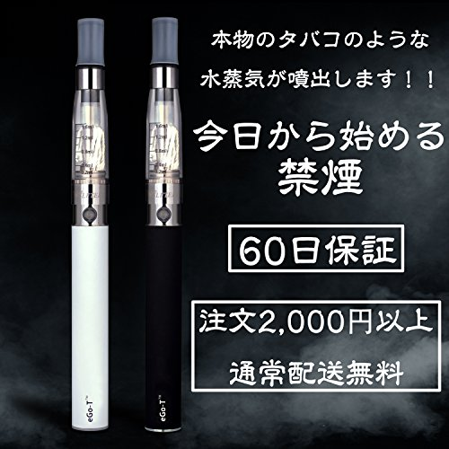 電子タバコ CE4アトマイザー 1100...