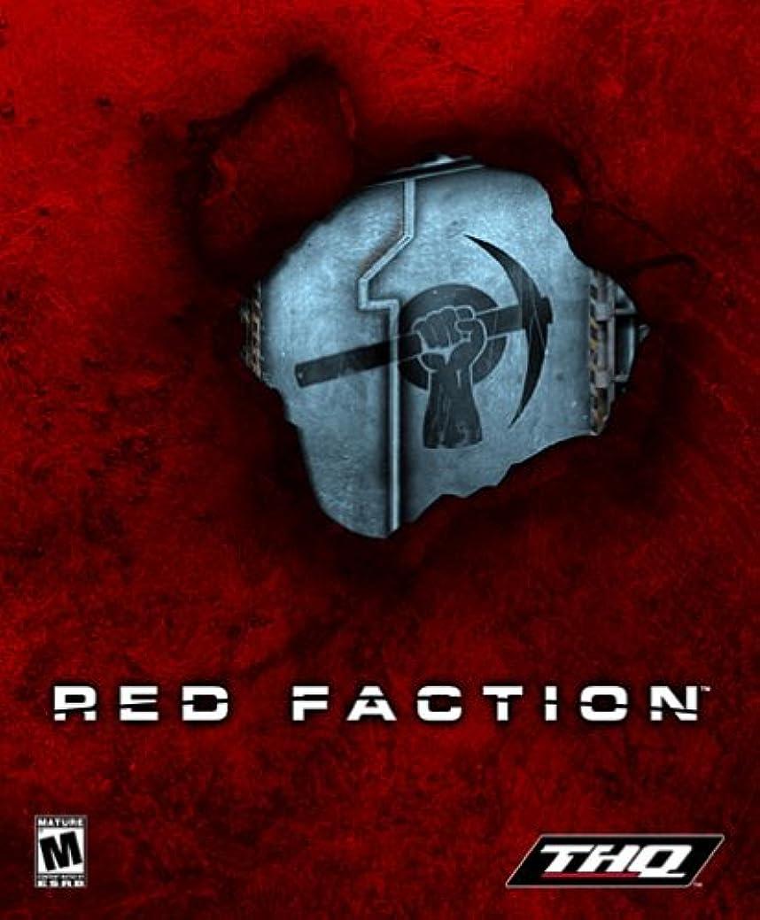 条件付き泣くゴールドRed Faction (輸入版)