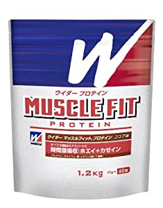 ウイダー マッスルフィットプロテイン ココア味 1,2kg