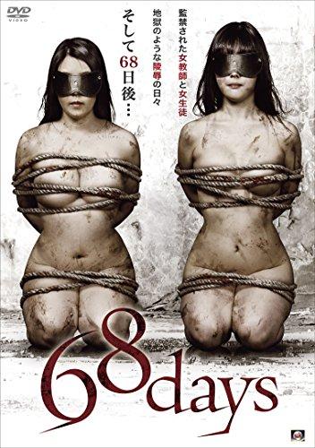 68days [DVD]