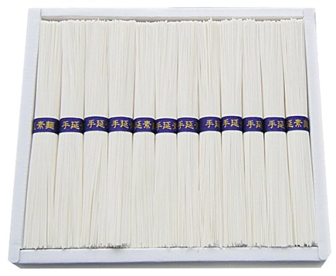 リーガンリビングルームケープ手延素麺 S-30 50g×24束
