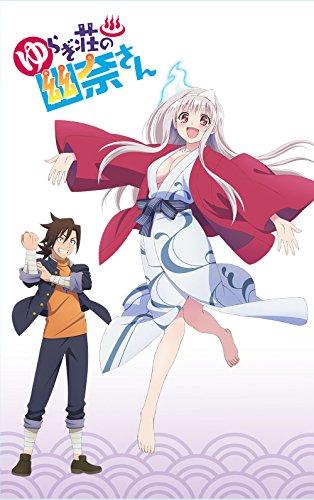 女の子, 可愛い, ゆらぎ荘の幽奈さん ゆらぎ荘の幽奈さんって女の子可愛いし、エロいし最高の漫画だよな!
