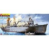 ピットロード 1/700 日本海軍 工作艦 明石 SPW17