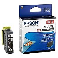 ジット リサイクルインク エプソン用 KUI-BK-L対応 JIT-EKUIBL 【まとめ買い3個セット】