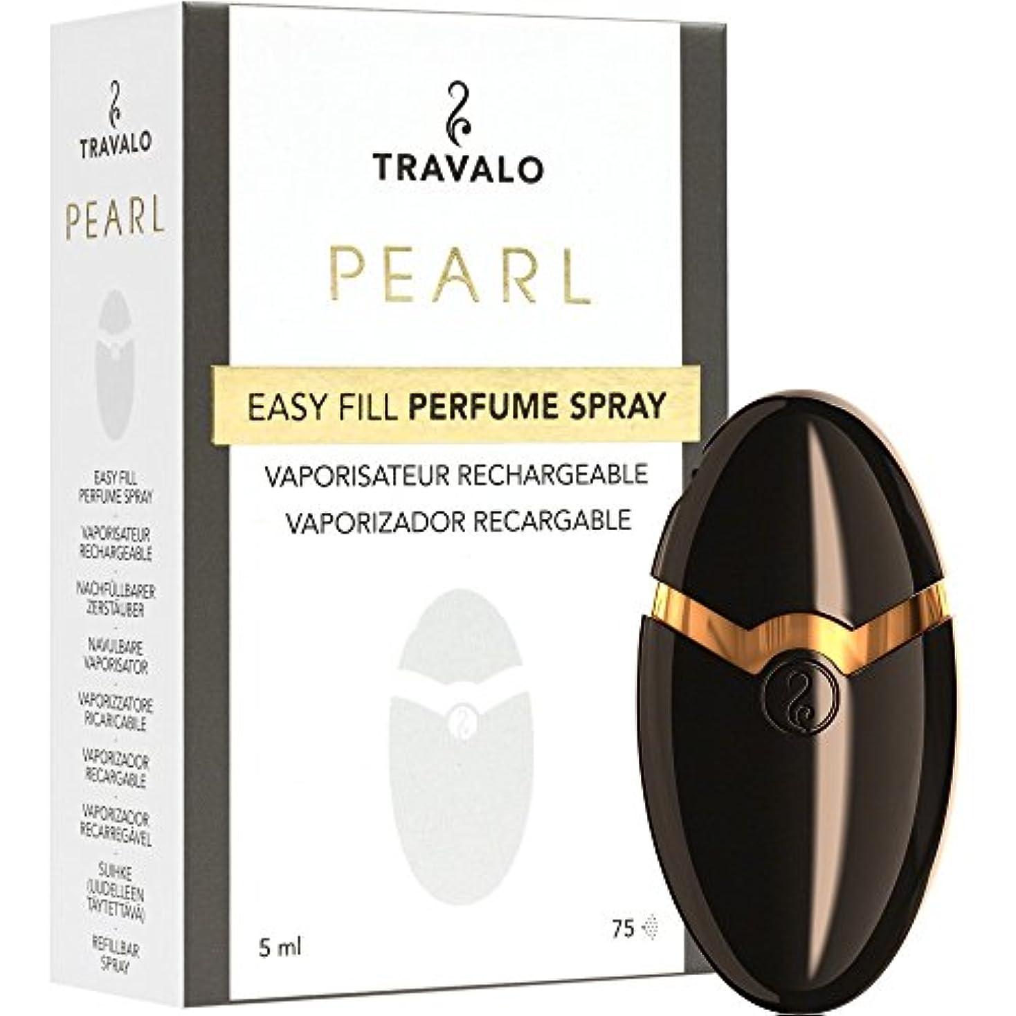 寄生虫スチュアート島作成するTRAVALO PEARL トラヴァーロ 香水 スプレー 香水 アトマイザー 香水 ボトル (ブラック)
