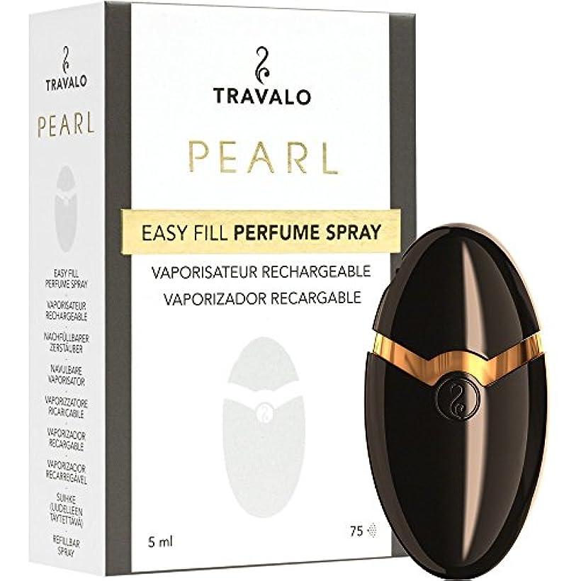 橋脚突き出す汚れたTRAVALO PEARL トラヴァーロ 香水 スプレー 香水 アトマイザー 香水 ボトル (ブラック)