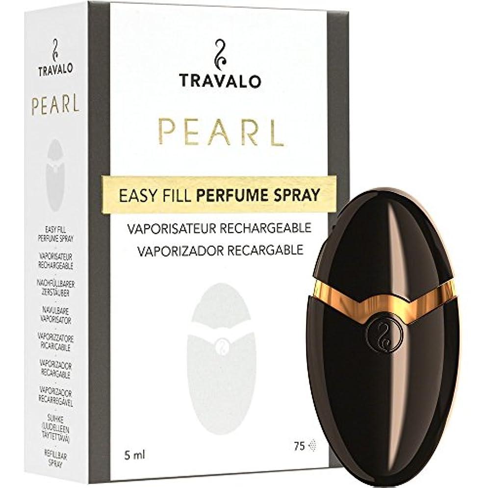 グレード全員両方TRAVALO PEARL トラヴァーロ 香水 スプレー 香水 アトマイザー 香水 ボトル (ブラック)