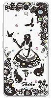 アンドロイドワンS1 ケース Android One S1 Y!mobile カバー スワロケース 名入れ キラキラ デコケース ブラックプリント 白雪姫