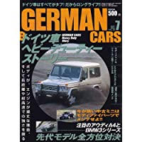GERMAN CARS (ジャーマン カーズ) 2007年 07月号 [雑誌]