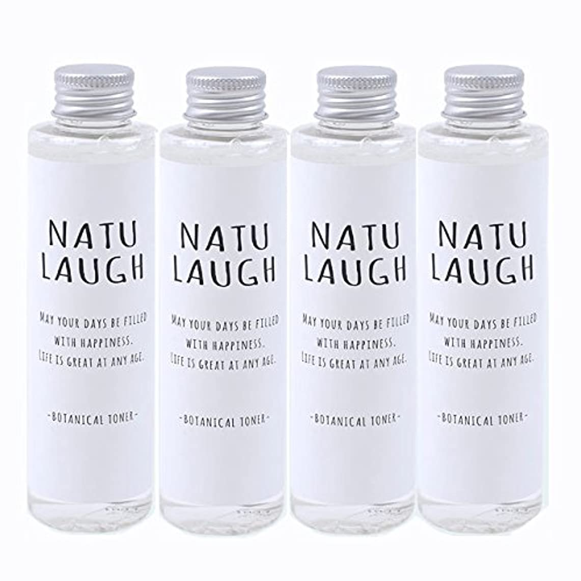 NATU LAUGH ボタニカル 化粧水 150ml - BOTANICAL TONER - (4個)