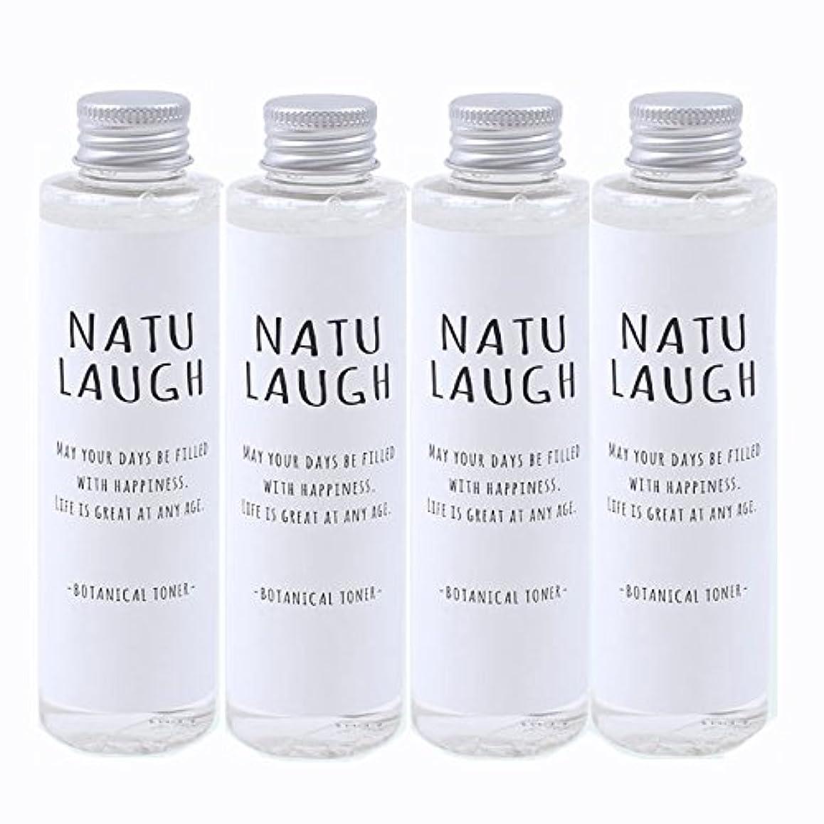 進捗デイジーダンスNATU LAUGH ボタニカル 化粧水 150ml - BOTANICAL TONER - (4個)