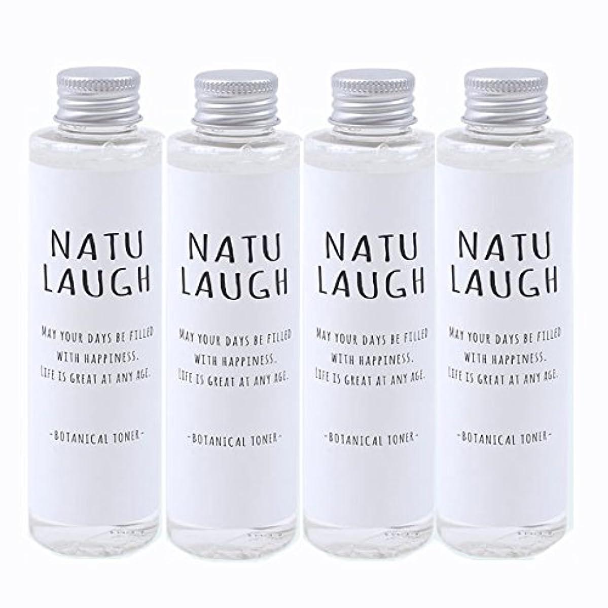 ウイルスホールドオール補体NATU LAUGH ボタニカル 化粧水 150ml - BOTANICAL TONER - (4個)