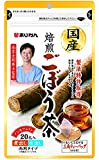 【5袋】あじかん 国産焙煎ごぼう茶(ティーバッグ) 20g(1g×20包) x5袋(4965919258330-5)