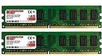 Komputerbay 8GB (2 X 4GB) DDR2 DIMM (240 PIN) 667Mhz PC2 5400 PC2 5300 8 GB [並行輸入品]