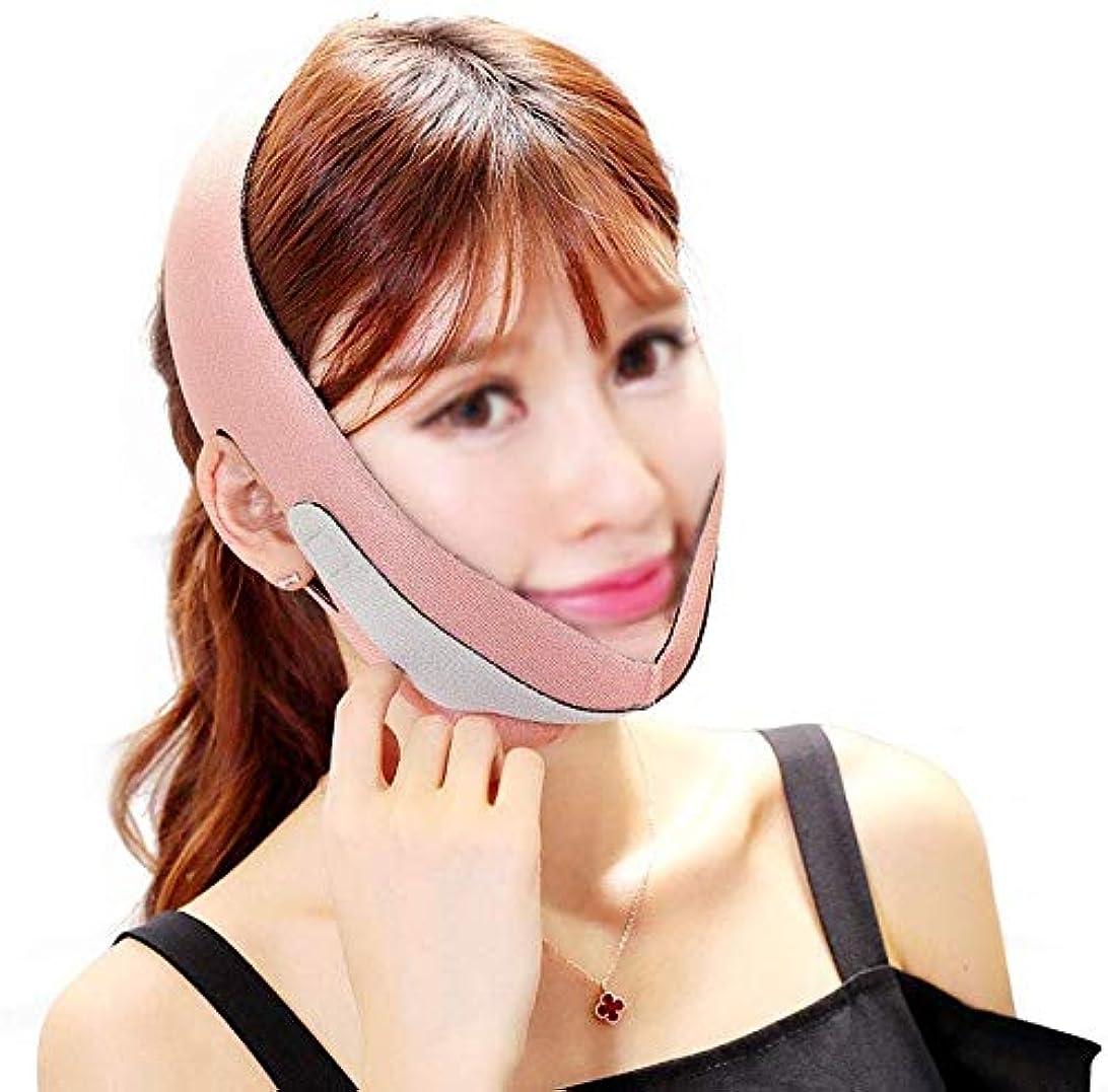 評決レンチ概して美容と実用的なフェイスリフティング包帯、V字型の顔を作成するためのダブルチン/リフティングタイトスキンバンデージマスクの販売(色:ピンク)