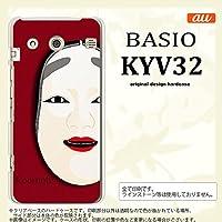 BASIO スマホケース BASIO KYV32 カバー ベイシオ 能面 小面 赤 nk-kyv32-1043