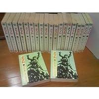 カムイ伝 1(夙谷の巻) (ゴールデン・コミックス)