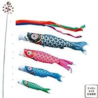 [徳永][鯉のぼり]庭園用[ポール別売り]大型鯉[9m鯉4匹][友禅鯉][五色吹流し][日本の伝統文化][こいのぼり]