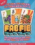ファブフィブ 日本語版