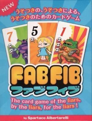 ファブフィブ 日本語版 -