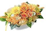 花由 プリザーブドフラワー パニエ マンダリンオレンジ
