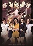 KARA THE ANIMATION[DVD]