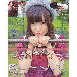 声優パラダイスR vol.27(AKITA DXシリーズ)