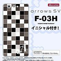 SHV37 スマホケース ARROWS SV ケース アローズ SV イニシャル スクエア グレー nk-f03h-1016ini B